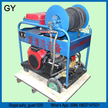 Water jet drain cleaning machine / high pressure hydro jet cleaner