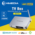 2016 hot Sale A53 1.5G CPU KODI Android 7.0/5.1 Android TV Box Quad Core