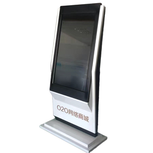 Commercial appliances 43 inch digital lcd billboards the used kiosk for sale