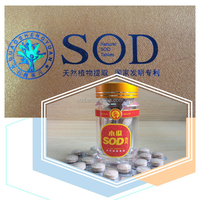Organic health products superoxide dismutase feed enzyme Oral lozenges