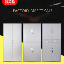 Wholesale KD Structure Steel Filing Cabinet for office