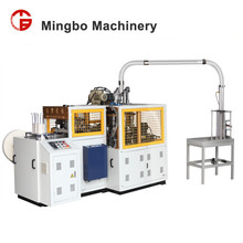 Well made Paper glass machine/FULLY AUTOMATIC HIGH QUALITY COFFEE CUP MAKING MACHINE(MB-C12)