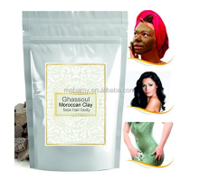 Ghassoul (rhassoul) Clay 250 g from Morocco for Face and Body