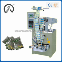 T60K Snack Packing Machine (PLC Control)