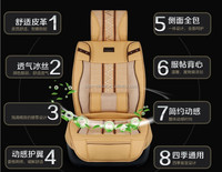2015 new design of the polyester air cushion car seat