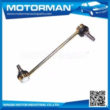 Auto suspension parts front stabilizer link 6960036 for Ford Mondeo /Cougar