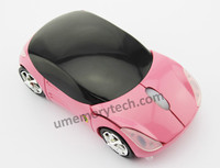 2.4ghz usb wireless optical mouse driver car Shaped Mouse
