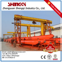 Customized CE ISO Electric Hoist Single Girder Gantry Crane 5 ton 10 ton 15 ton 20 ton, Crane span 4m to 65m Outdoor Usage