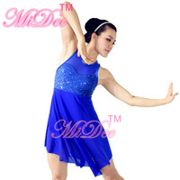 Elegant Ballroom Competition Dance Dress And Lyrical Dance Dresses For Girls