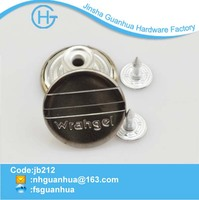 20mm wholesaler garment buyer in USA by metal jeans button