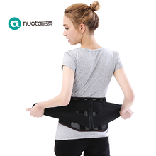Elastic Double Pull Lower Back Support Waist Support Belt