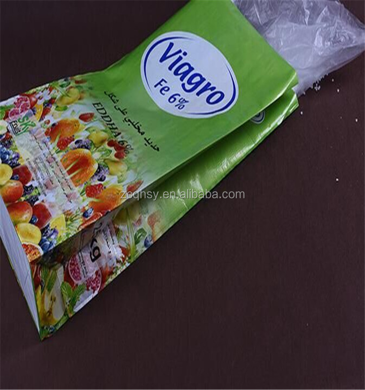 bopp laminated packaging bag with full color printed fertilizer packaging pp woven bag