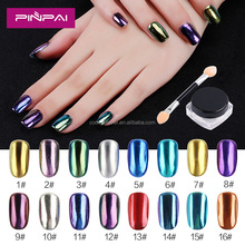 2017 New Top Sale 16 colors Laser style nail powder in stock for nail art