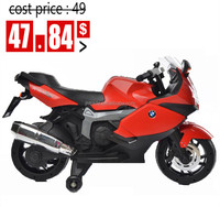 Fashionable kids three wheeled electric motorcycle