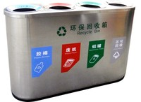 Max-HB11 Recycl Classified Metal Garbage Standing Dustbins