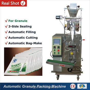 HP100G Vertical Food Sugar Packaging Machine
