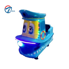 fibergalss kiddie ride panda game machine coin operated high quality unblocked kiddy ride games motor car kiddie ride