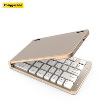 Wholesale Mini Folding Wireless Bluetooth Keyboard For Smartphones Tablet Pc Ipad