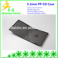 Brand new round cd dvd cases China Factory