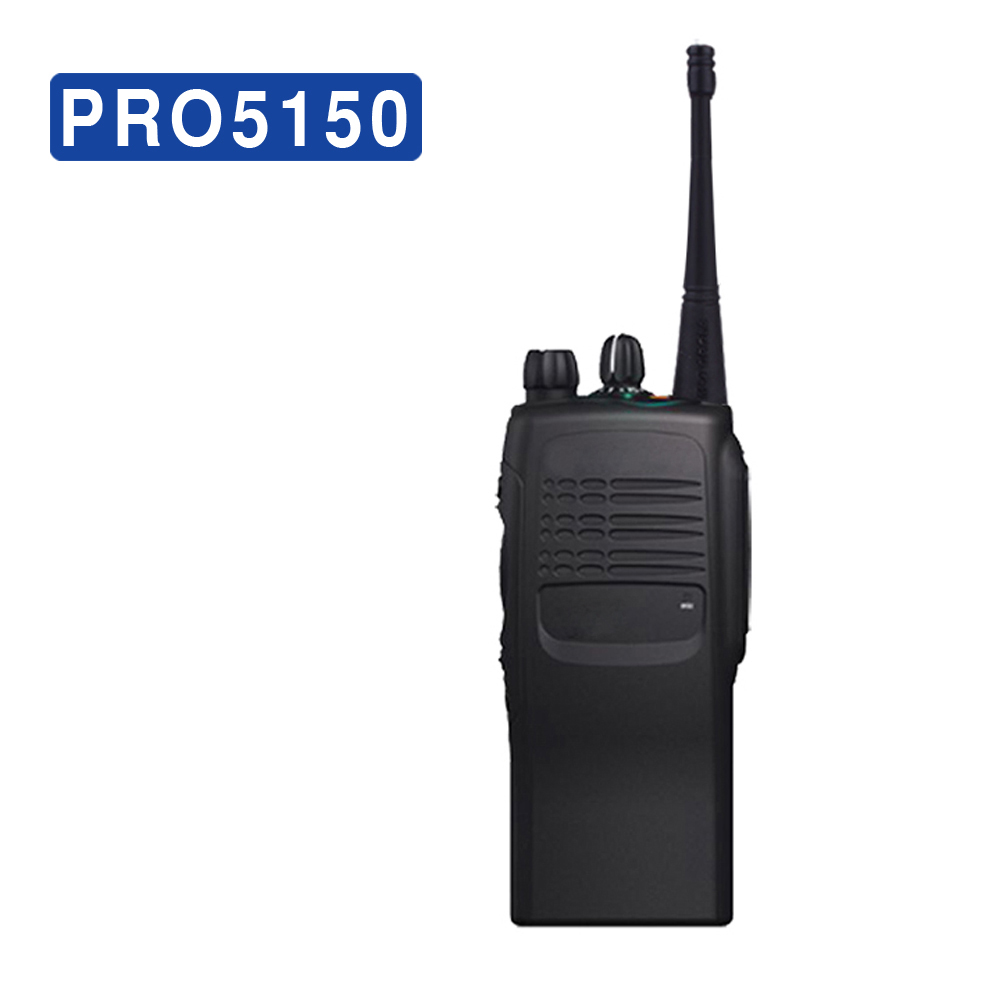 PRO5150 VHF or UHF 16CH Professional Handheld Wireless Intercom