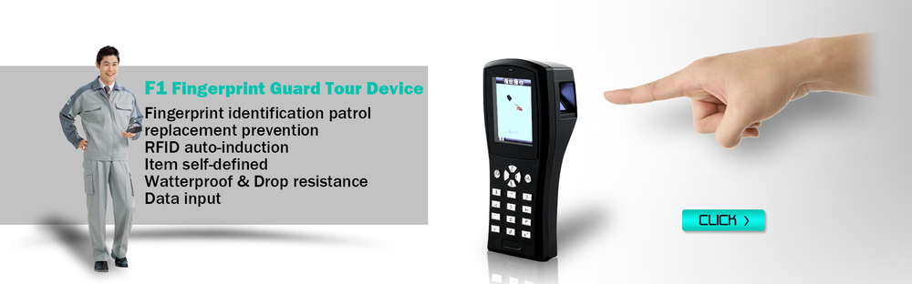 Access control system RFID item management guard tour system
