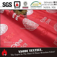 High quality 100% polyester silk satin brocade upholstery fabric