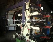 Leader Manufacturer High speed flexo printing machine 2012 NEW DESIGN