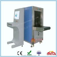 best x ray baggage scanners machine ,airport X-ray baggage