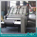 Best discount box making machine automatic high speed roll laminator