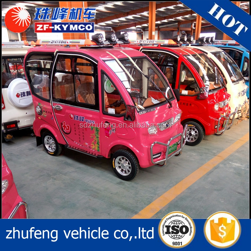 China best supplier street legal utility solar battery electric vehicles