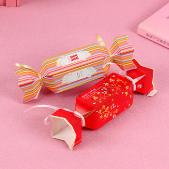 unique cardboard paper folding candy box