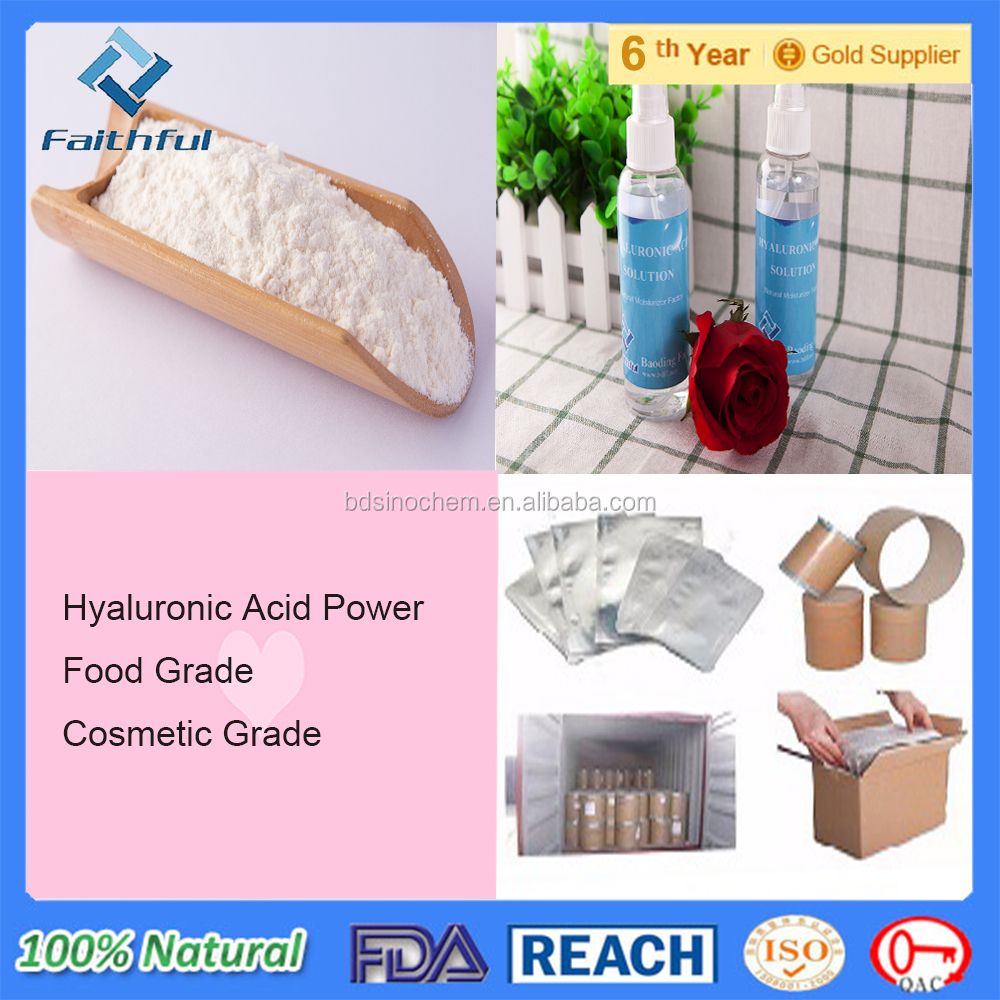Natural Supplement Food Grade Hyaluronic Acid White Powder, cosmetic grade