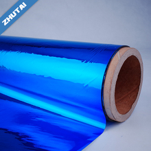 Colourful aluminized polyester mylar film for packaging materials