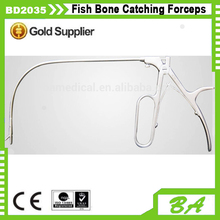 ENT laryngeal operating forceps fish bone catching forceps