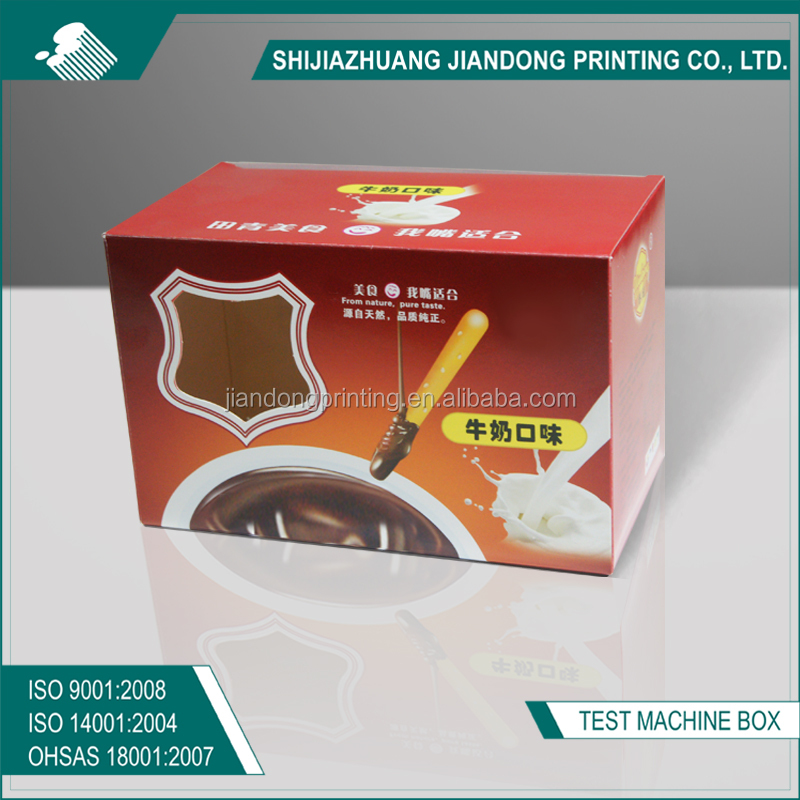 food box paper,printing frozen food box packaging