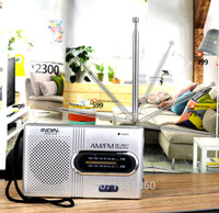 Good Quality Built in Speaker AM/FM World Universal Radio BC-R21
