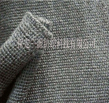 china wholesale fecralloy fiber fabric for metal fiber burner