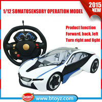 China products I8 1 5 gas rc car 30.5cc