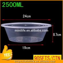 Good Quality food container with lid, 100ml-3000ml wham plastic storage boxes