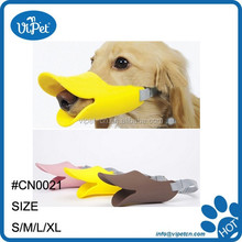 Cute Pet Puppy Duckbilled Muzzle Anti Bite Stop Dog Bark Bite Stop Pet Product