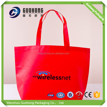All export products non woven pp bag new technology product in china