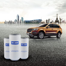 China Good Supplier Promotional mobile oil filter in china