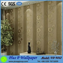 Plus P Chinese wall paper cheap wallpaper non woven bedroom wallpaper for room decoration