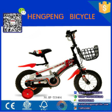 2016 hot sale low price and good quality four-wheels bicycle kids mountain bike
