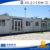 Made in China 20ft movable building, ISO 20ft Container House, China alibaba portable home