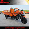 Water cooling motorcycle 3 wheels 250cc new 2015