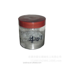 shenzhen dahua Epoxy floor coating grey pigment 3D epoxy floor paint powder