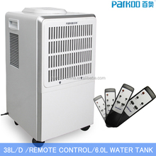 58l protable commercial dehumidifier Malaysia