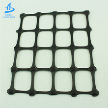 Drainage geonet geogrid hdpe geomembrane nonwoven geotextile