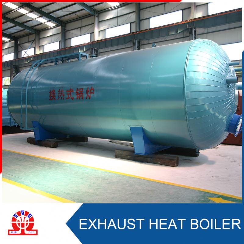 China Factory Coal Fired Waste Heat Boiler
